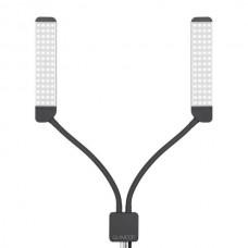 LED lempa Glamcor Elit 2LED