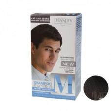 MforMan dažantis plaukų šampūnas vyrams Medium Brown, 55ml