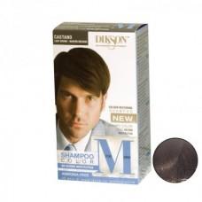 MforMan dažantis plaukų šampūnas vyrams Light Brown, 55ml
