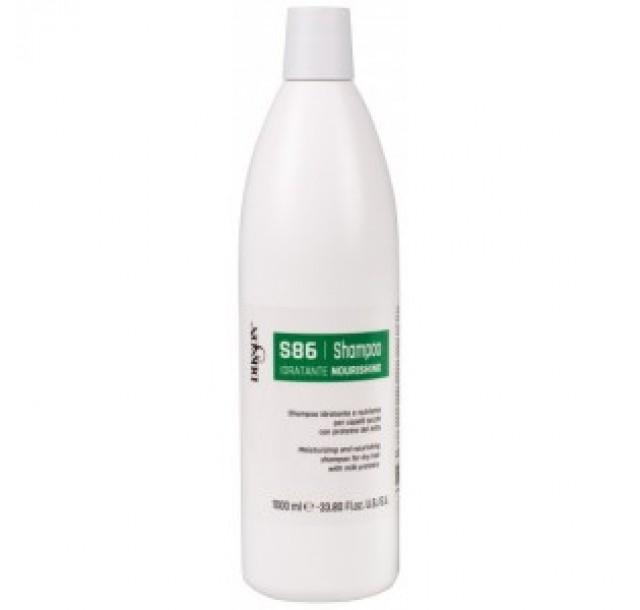Drėkinantis ir maitinantis plaukų šampūnas S86, 1000ml
