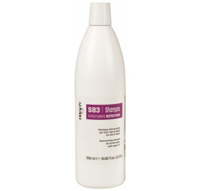Regeneruojantis šampūnas su argano aliejumi S83, 1000ml
