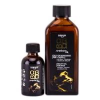 Maitinantis argano aliejus, 30/100ml