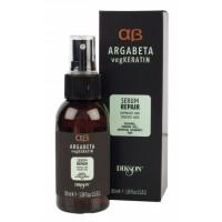 ArgaBeta plaukų serumas su keratinu, 100ml