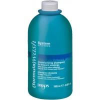 Drėkinamasis šampūnas Wash, 1000ml