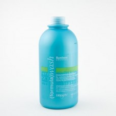 Maitinamasis šampūnas Wash, 1000ml
