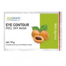 Alginatinė kaukė akims, 15 g