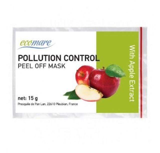 Alginatinė kaukė su obuolių ekstraktu, 15 g