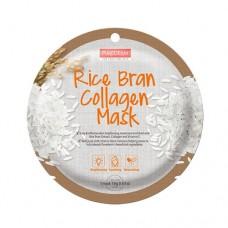 Kolageno kaukė su ryžių ekstraktu