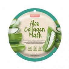 Kolageno kaukė su alavijo ekstraktu