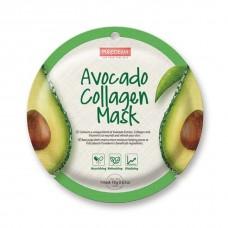 Kolageno kaukė su avokado ekstraktu