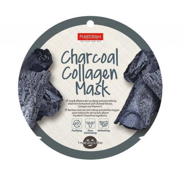 Kolageno kaukė su aktyvinta anglimi