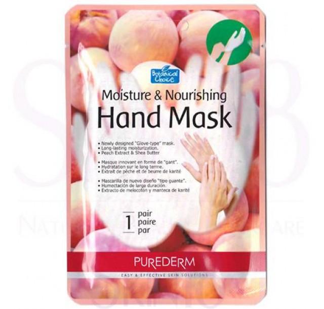 Drėkinamoji rankų kaukė su persikų ekstraktu